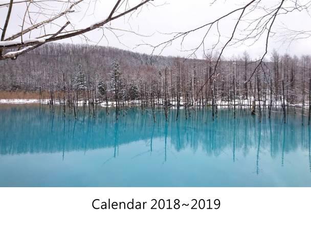 桌曆201804